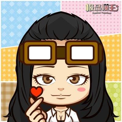 Rin Harpy